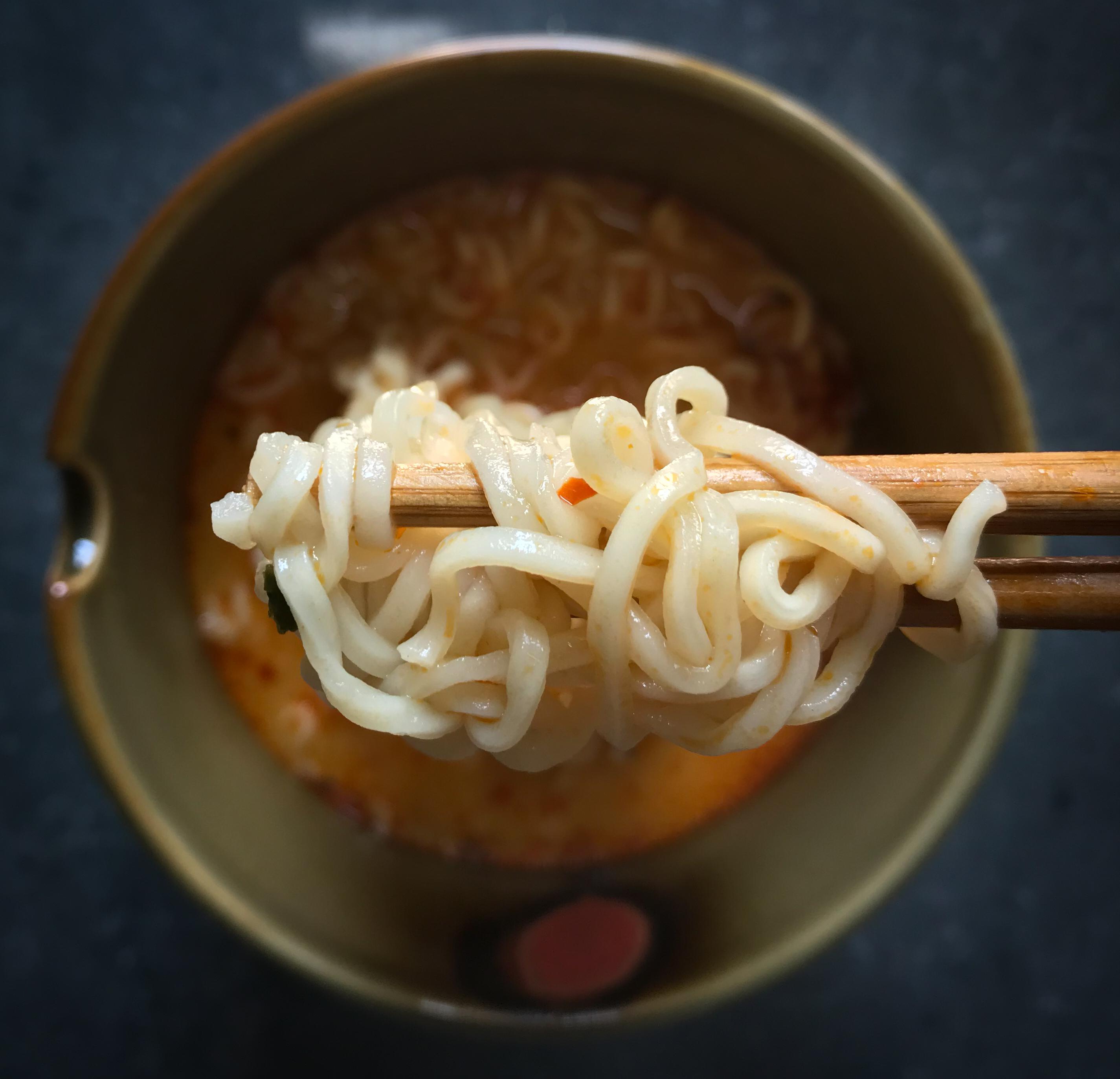 70. KOKA Laksa Singapura Flavor Instant Noodles